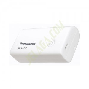 Panasonic Power Bank