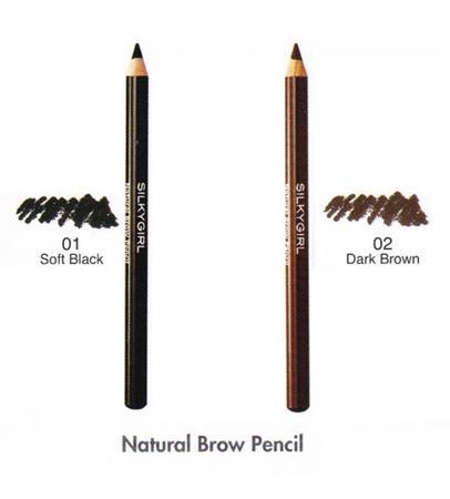 silky girl narural brow pencil